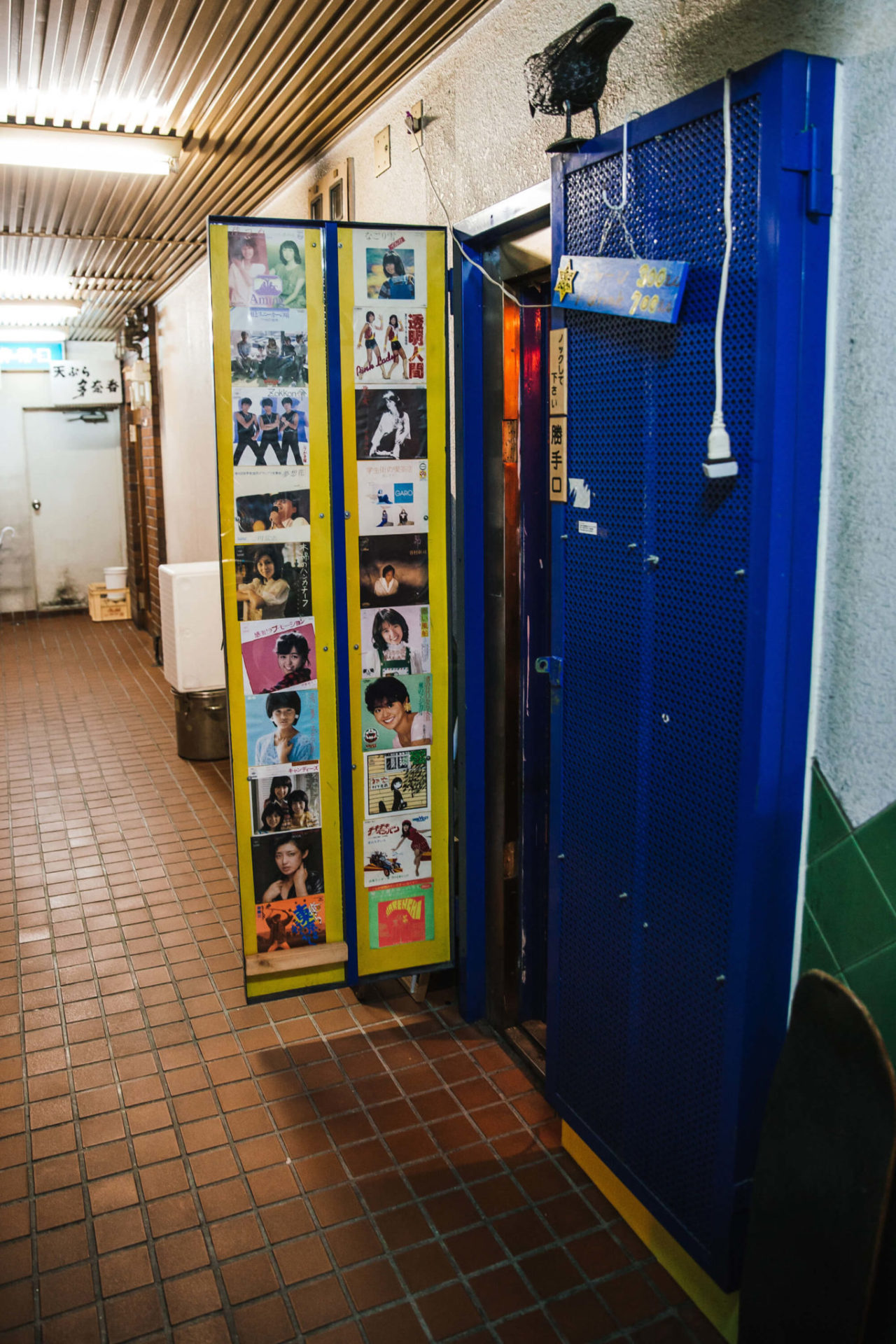 "Inside the Osaka karaoke bar that plays music from 7"" records"