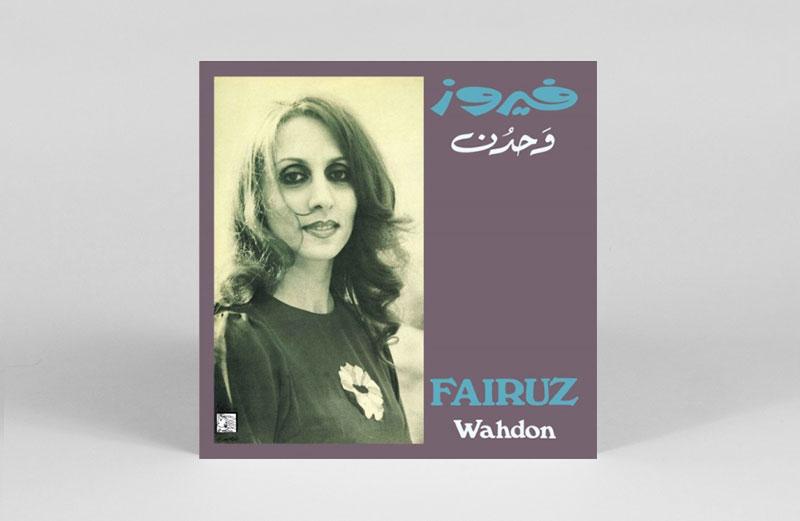 Lebanese Diva Fairuz 1978 Album Wahdon Reissued On Vinyl
