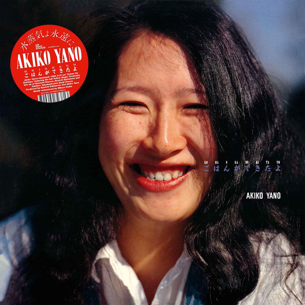 Akiko Yano S Gohan Ga Dekitayo Gets First International